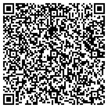 QR-код с контактной информацией организации ПОС-Мастер, ЧП