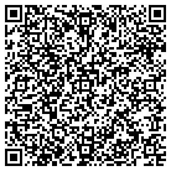 QR-код с контактной информацией организации Вистапакет, ООО