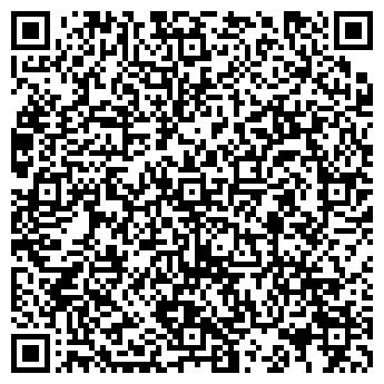 QR-код с контактной информацией организации Донпак, ЧП (Сумы)