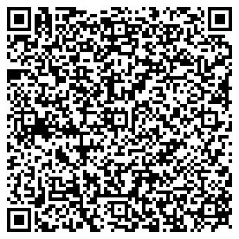 QR-код с контактной информацией организации Ванда, ООО