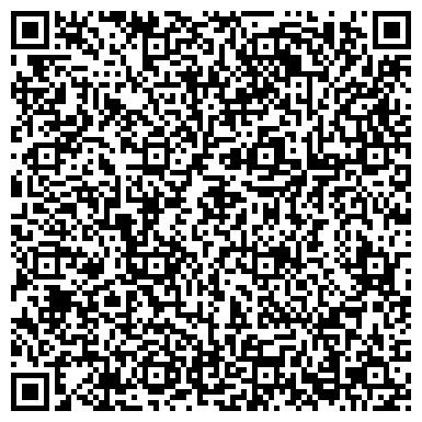 QR-код с контактной информацией организации Компания Чернигов Пекедж, ООО