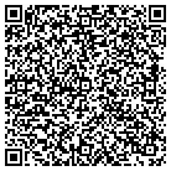 QR-код с контактной информацией организации РА Колибри, ООО
