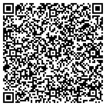 QR-код с контактной информацией организации Цифра 8,ООО