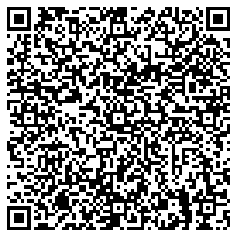 QR-код с контактной информацией организации Типография Вольф, ООО