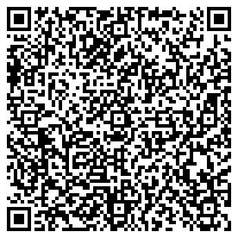 QR-код с контактной информацией организации Ра Сок, ООО