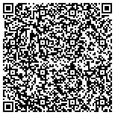 QR-код с контактной информацией организации Спец.мастерская Награда, ЧП