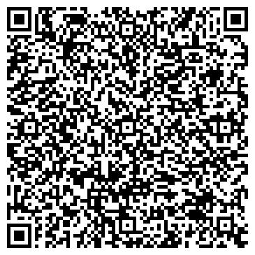 QR-код с контактной информацией организации Компания АДВ, ООО