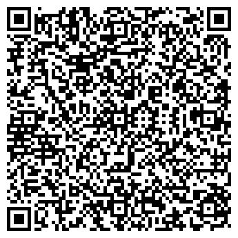 QR-код с контактной информацией организации Зирка, ООО