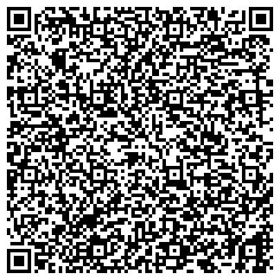 QR-код с контактной информацией организации Производственно-полиграфическая фирма Документ Копи Центр, ЧП