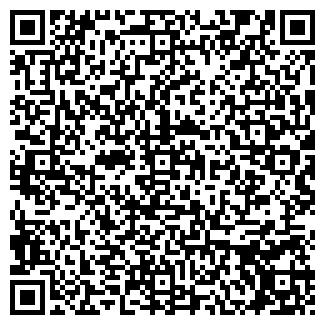 QR-код с контактной информацией организации Медали, ЧП