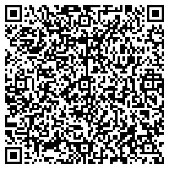QR-код с контактной информацией организации Юр-Арианта, ПФ