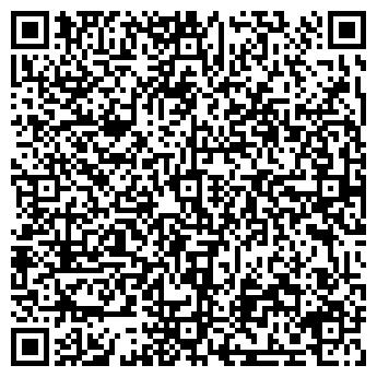 QR-код с контактной информацией организации Тандем Принт, ЧП