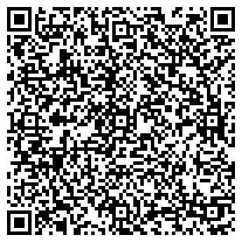 QR-код с контактной информацией организации Гринвич Групп, ООО