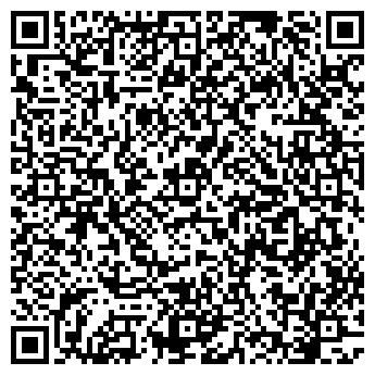 QR-код с контактной информацией организации Таксидермическая мастерская Геннадия Геры, ЧП