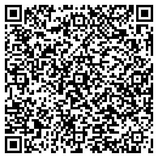 QR-код с контактной информацией организации ЛЯ БЭС