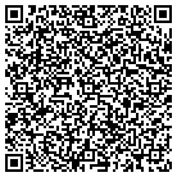 QR-код с контактной информацией организации Антава, ЧП