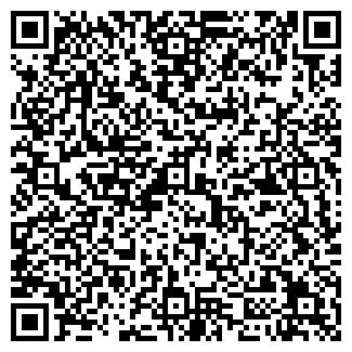 QR-код с контактной информацией организации Декор-Стиль, ООО