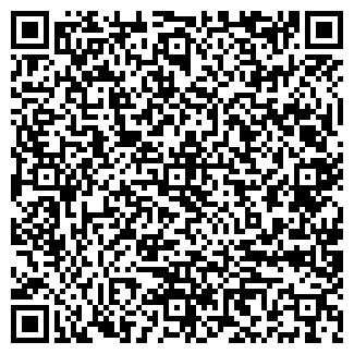 QR-код с контактной информацией организации Ателье вышивки, ЧП
