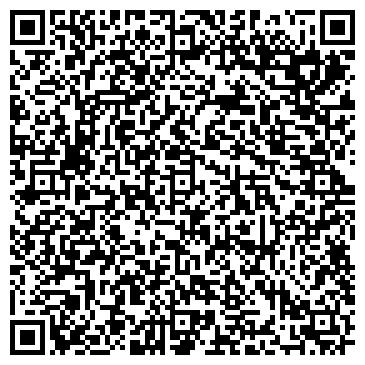 QR-код с контактной информацией организации Кравцов А.А., СПД