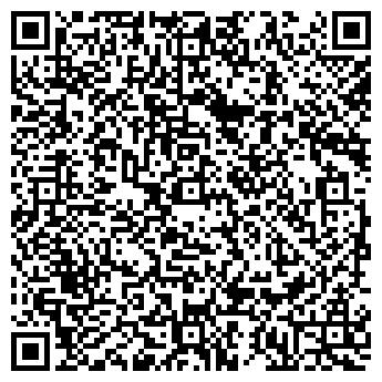 QR-код с контактной информацией организации ЭкспресПринт, ЧП