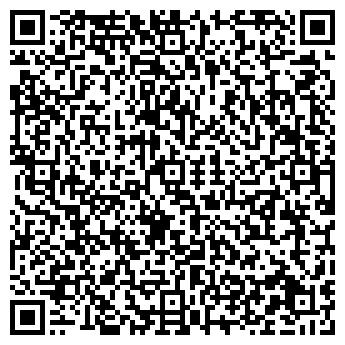 QR-код с контактной информацией организации Росмар С, ООО