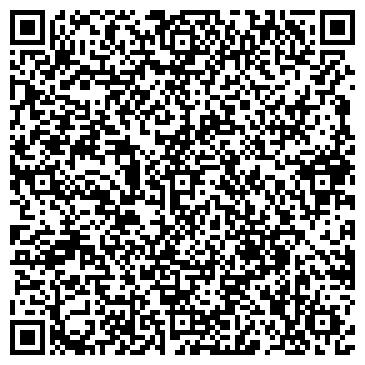QR-код с контактной информацией организации Асса-Групп, ООО