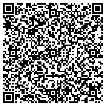 QR-код с контактной информацией организации БоКоМа, ООО
