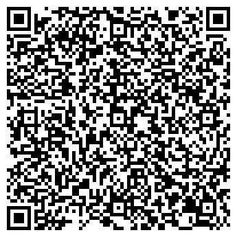 QR-код с контактной информацией организации Люмьер, ООО
