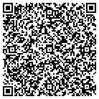 QR-код с контактной информацией организации Вега Люкс, ЧП
