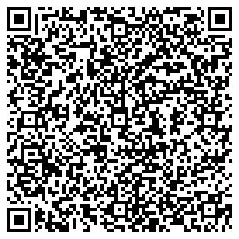 QR-код с контактной информацией организации Тофи Киме, OOO
