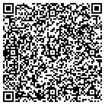 QR-код с контактной информацией организации Магелан, ООО