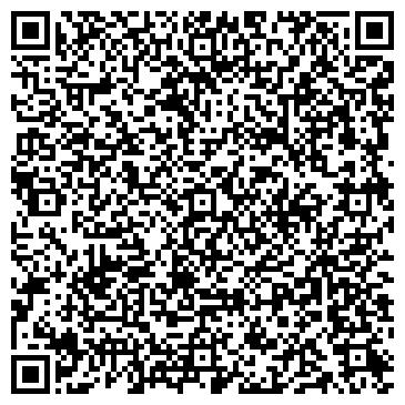 QR-код с контактной информацией организации Золотой пегас, ООО
