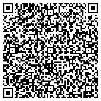 QR-код с контактной информацией организации РЕ-ДА, ЧП