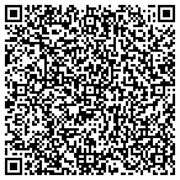 QR-код с контактной информацией организации Дакота, РА
