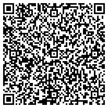 QR-код с контактной информацией организации Эльпассо, ЧП