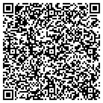 QR-код с контактной информацией организации Малхасян, ЧП