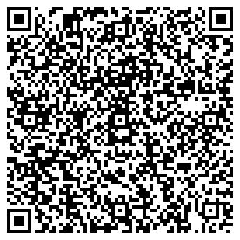 QR-код с контактной информацией организации А-Центр, ООО