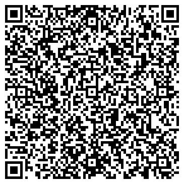 QR-код с контактной информацией организации Росио, ООО