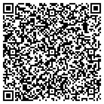 QR-код с контактной информацией организации Кварта Стиль, ООО