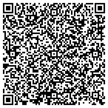 QR-код с контактной информацией организации Тарануха В.В., ЧП