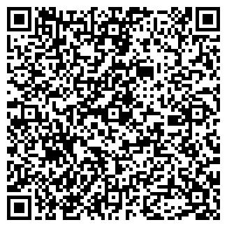 QR-код с контактной информацией организации Юстас, ЧП