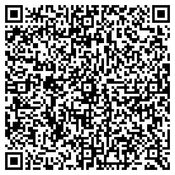 QR-код с контактной информацией организации Раритет, ЧП