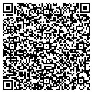 QR-код с контактной информацией организации Elite book, ТМ