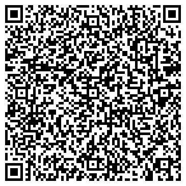 QR-код с контактной информацией организации Ваерс, ООО