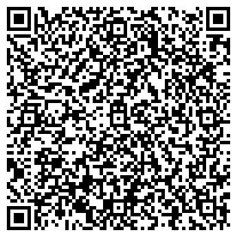 QR-код с контактной информацией организации РЭП № 26