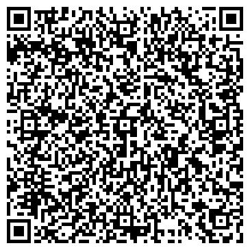 QR-код с контактной информацией организации Дрим Принт (Dream Print), СПД