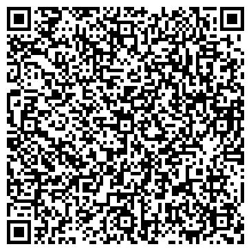 QR-код с контактной информацией организации Сopy-book (Копи-Бук), СПД