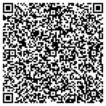 QR-код с контактной информацией организации Оренж Лайн (Orange Line), ООО