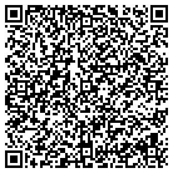 QR-код с контактной информацией организации Оргееваю, ЧП