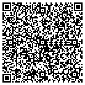 QR-код с контактной информацией организации Вербицкий С. Н., СПД (ТМ Любисток)
